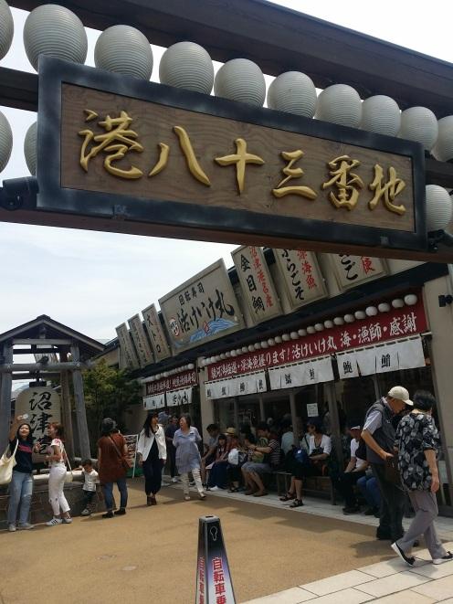 img_shizuoka_115847