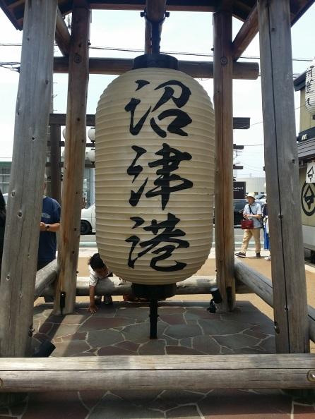 img_shizuoka_115948