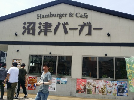 Numazu Burger Cafe!
