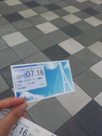 img_shizuoka_60412